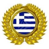 Γιώργος Ζαχαριουδάκης