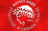 Ολυμπιακός