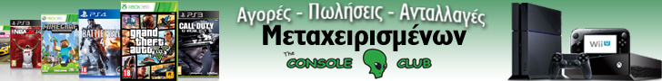 Top Left Banner Ad 728x90 (The Console Club)