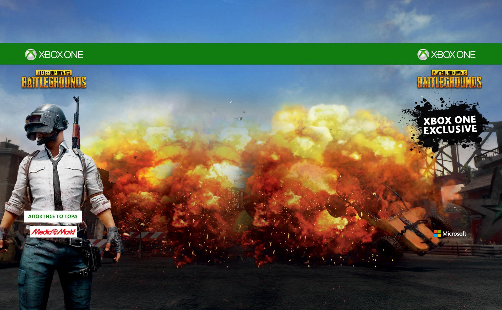 Background Skin Ad (Microsoft)