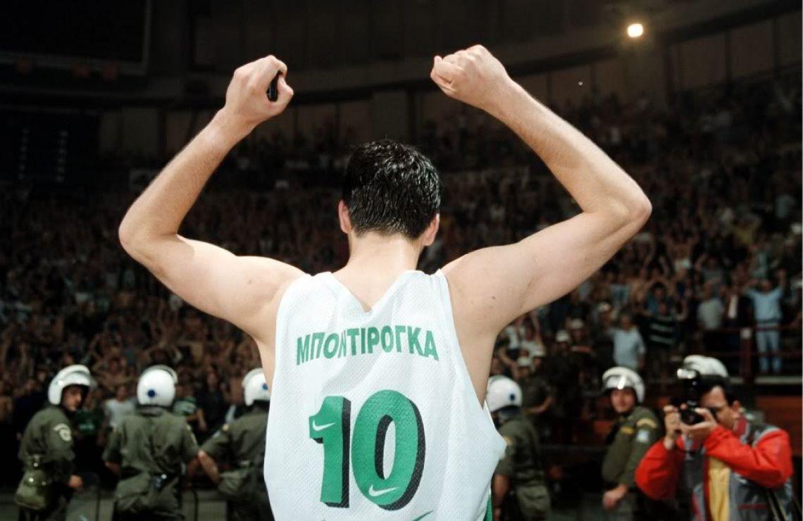 Aνδρεας Αγγελοπουλος