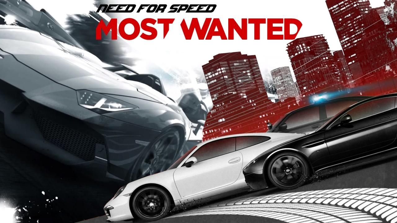 Most Wanted… άνετα και γρήγορα