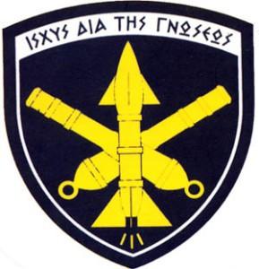 Τα ελληνικά στρατά