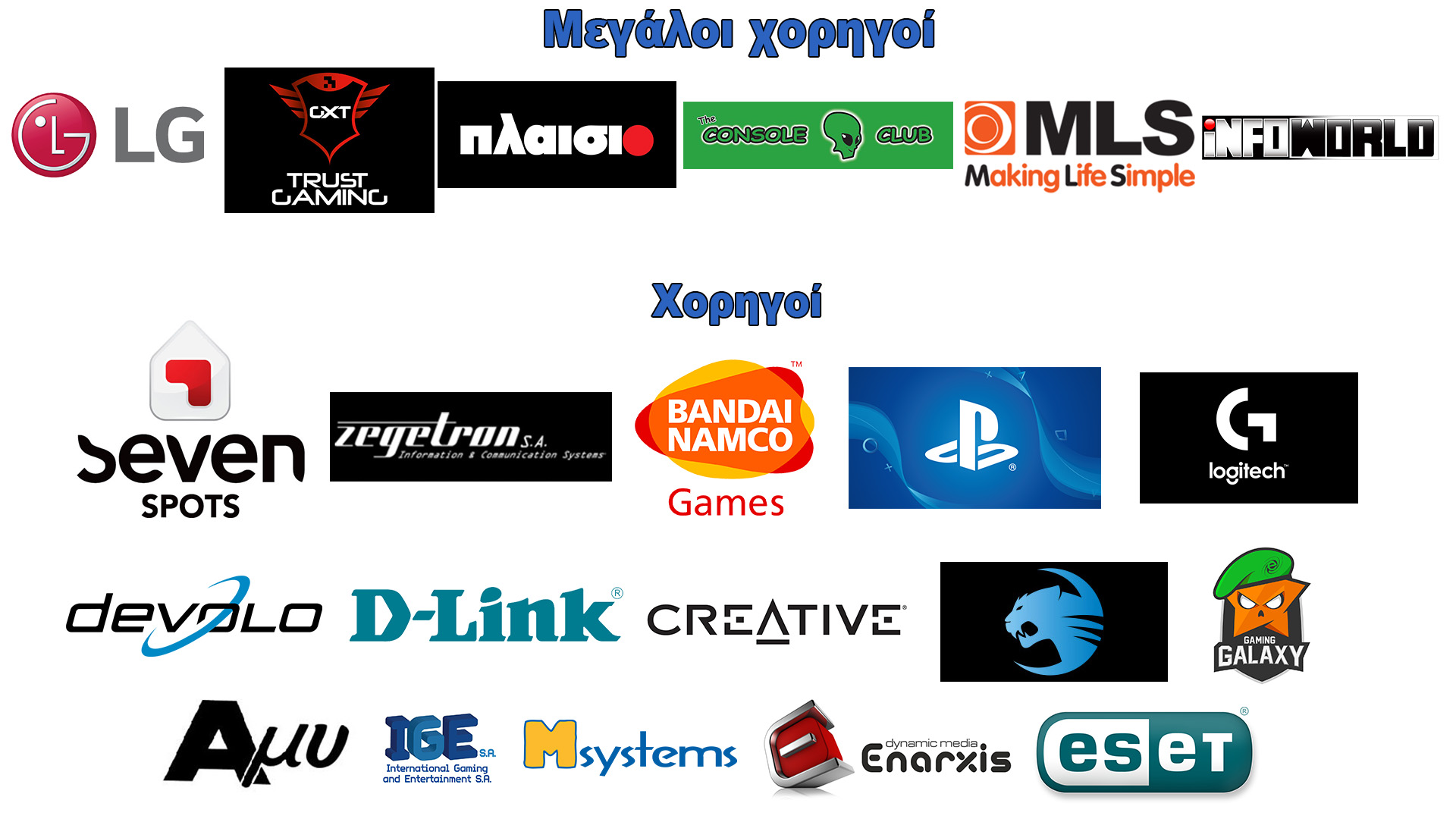 game of the year 2018 sponsors final
