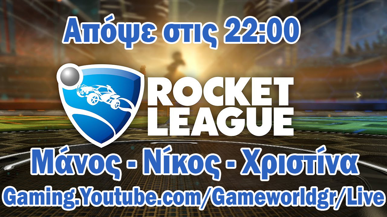 1417538836-rocekt-league-logo-222.jpg