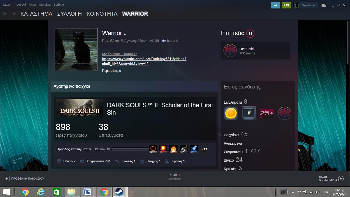 Screenshot72.png