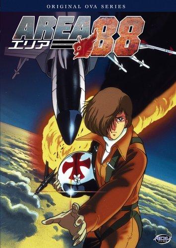Area_88_Original_OVA_Series1.jpg