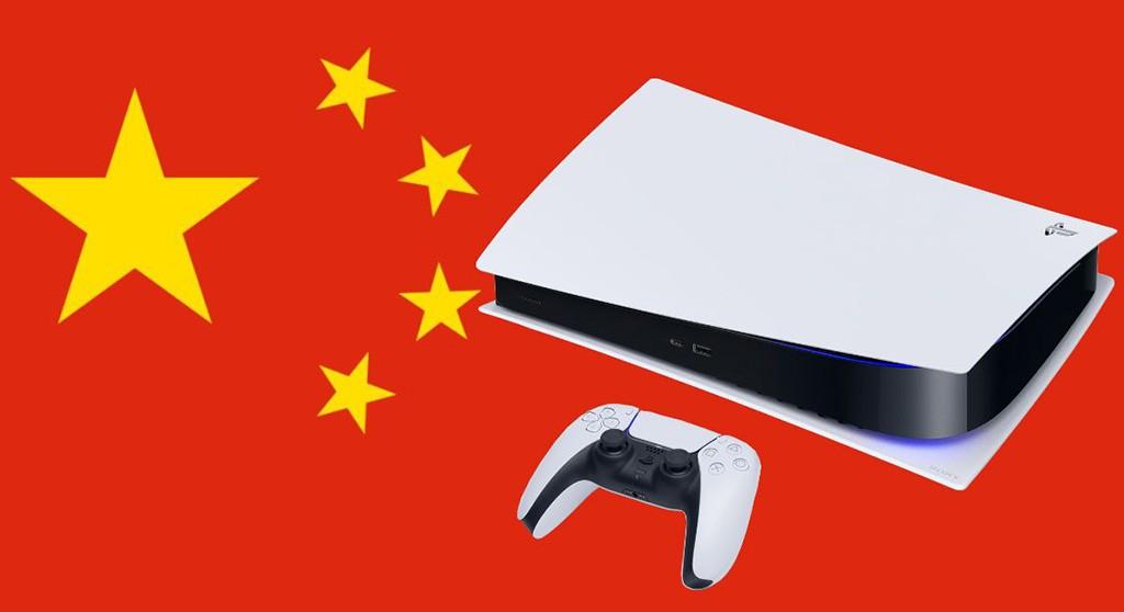 Το PS5 κυκλοφορεί επίσημα στην Κίνα