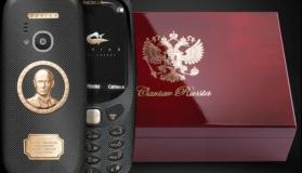 Nokia 3310: Putin Edition αξίας 1.600 ευρώ
