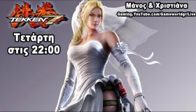 Tekken 7 livestream