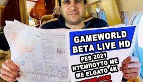 PES 2021 MyClub Live: Ντεμπούτο σεζόν με Elgato 4K60S+