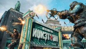 Call of Duty: Black Ops 4: Nuketown map
