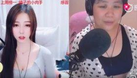 58χρονη γιαγιά έκανε livestream και το έπαιζε έφηβη μέσω απεικόνισης
