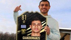 FIFA 21: Ο Γιώργος Γιακουμάκης στις Gold Team of the Week