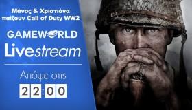 Παίζουμε Call of Duty: World War 2 live