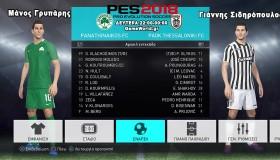 Pro Evolution Soccer 2018 Live