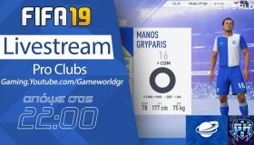FIFA 19 Pro Clubs livestream