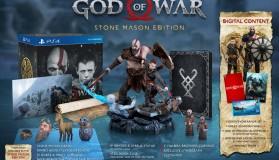 God of War Stone Mason Collector's Edition