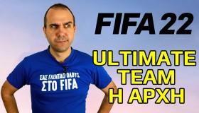 fifa-22-ultimate-team-gameworld