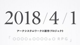 Teaser για νέο RPG από την Arc System Works