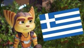 Το Ratchet & Clank: Rift Apart θα έχει ελληνικά μενού και υπότιτλους