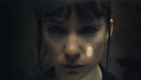 Erica στο PS4