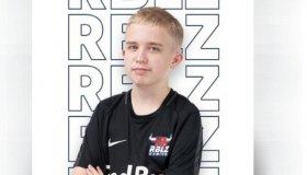 Ο 15χρονος παίκτης FIFA 21 που είχε 535 σερί νίκες στο Weekend League έχασε για πρώτη φορά