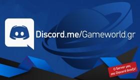 Το GameWorld.gr στο Discord