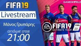 Fifa 19 Ultimate Team Live