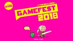 Thessaloniki Game Fest 2018 από το ΙΕΚ ΑΛΦΑ
