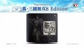 PS4 με Dynasty Warriors 9 skin