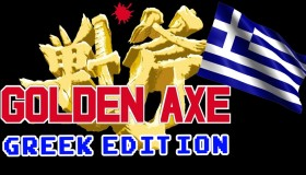 Golden Axe Greek Edition