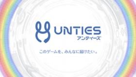 Unties: H Sony ετοιμάζει games και για το Switch