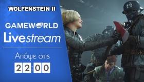 Παίζουμε Wolfenstein 2 live