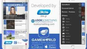 GameWorld app σε Android και iOS