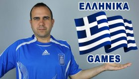 Best of 22: Τα 10 καλύτερα ελληνικά games