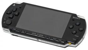 Σταματάει η κυκλοφορία του PSP