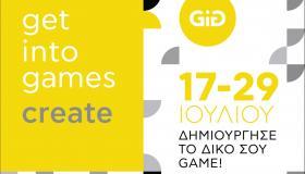 Get into Games_GiG → Create | Innovathens
