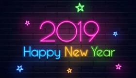 Καλή Χρονιά, ευτυχισμένο το 2019!
