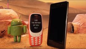 To Nokia 3310 επιστρέφει