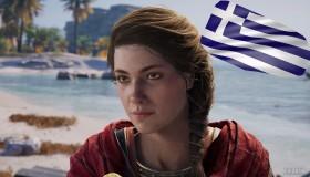 Παίζουμε Assassin's Creed Odyssey στην Αρχαία Ελλάδα