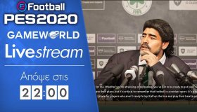 PES 2020: Το πρώτο GameWorld live της σεζόν