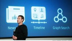 Graph Search: H νέα μηχανή αναζήτησης του Facebook