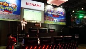Η Konami στο Tokyo Game Show 2017