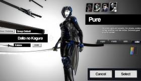 Το Blade Symphony γίνεται free-to-play και μαζεύει αρνητικά σχόλια