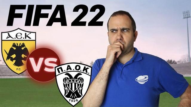 fifa-22-aek-paok-news